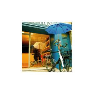 Parapluie vélo