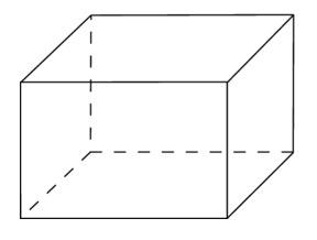 Parallélépipède: forme de mesure du Brompton plié