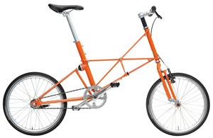 Vélo pliant démontable moulton